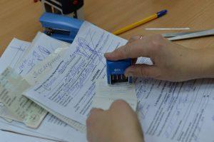 Помощь в постановке на учет Екатеринбург