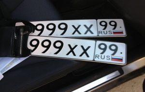 Регистрация нового авто