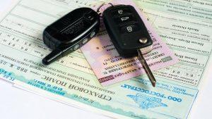 Документы на постановку на учет автомобиля