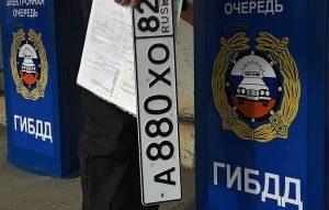 Поставить машину на учет в СПб