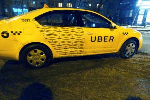 Путевой лист легкового такси