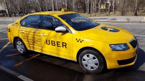 Получить лицензию на такси в Москве