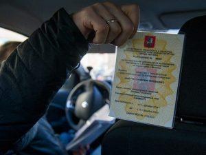 Как открыть лицензию на такси