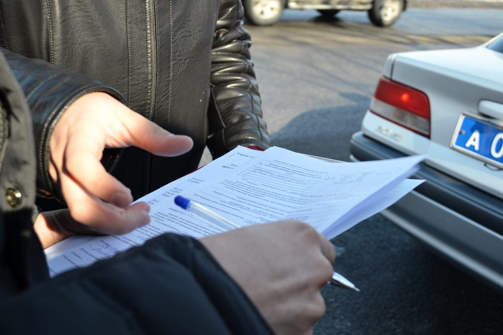 Проверить штрафы онлайн