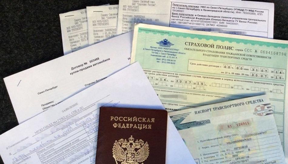 Постановка на учет в ГИБДД в Нижнем Новгороде